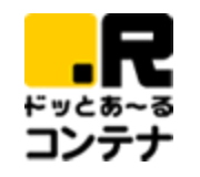 ドッとあ~るコンテナのロゴ