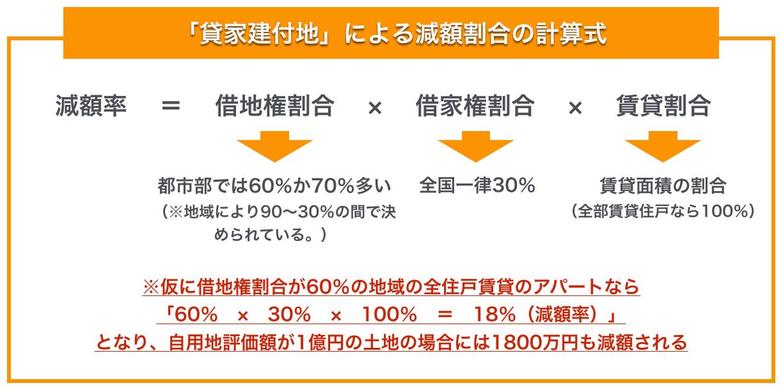 %e3%82%b9%e3%82%af%e3%83%aa%e3%83%bc%e3%83%b3%e3%82%b7%e3%83%a7%e3%83%83%e3%83%88-2016-10-09-17-14-54
