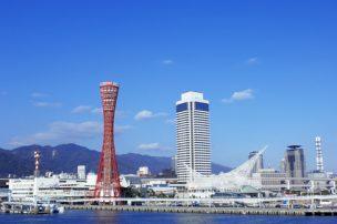 神戸での土地活用|おすすめ活用法と全業者を目的別に完全整理!