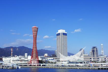 神戸のイメージ画像