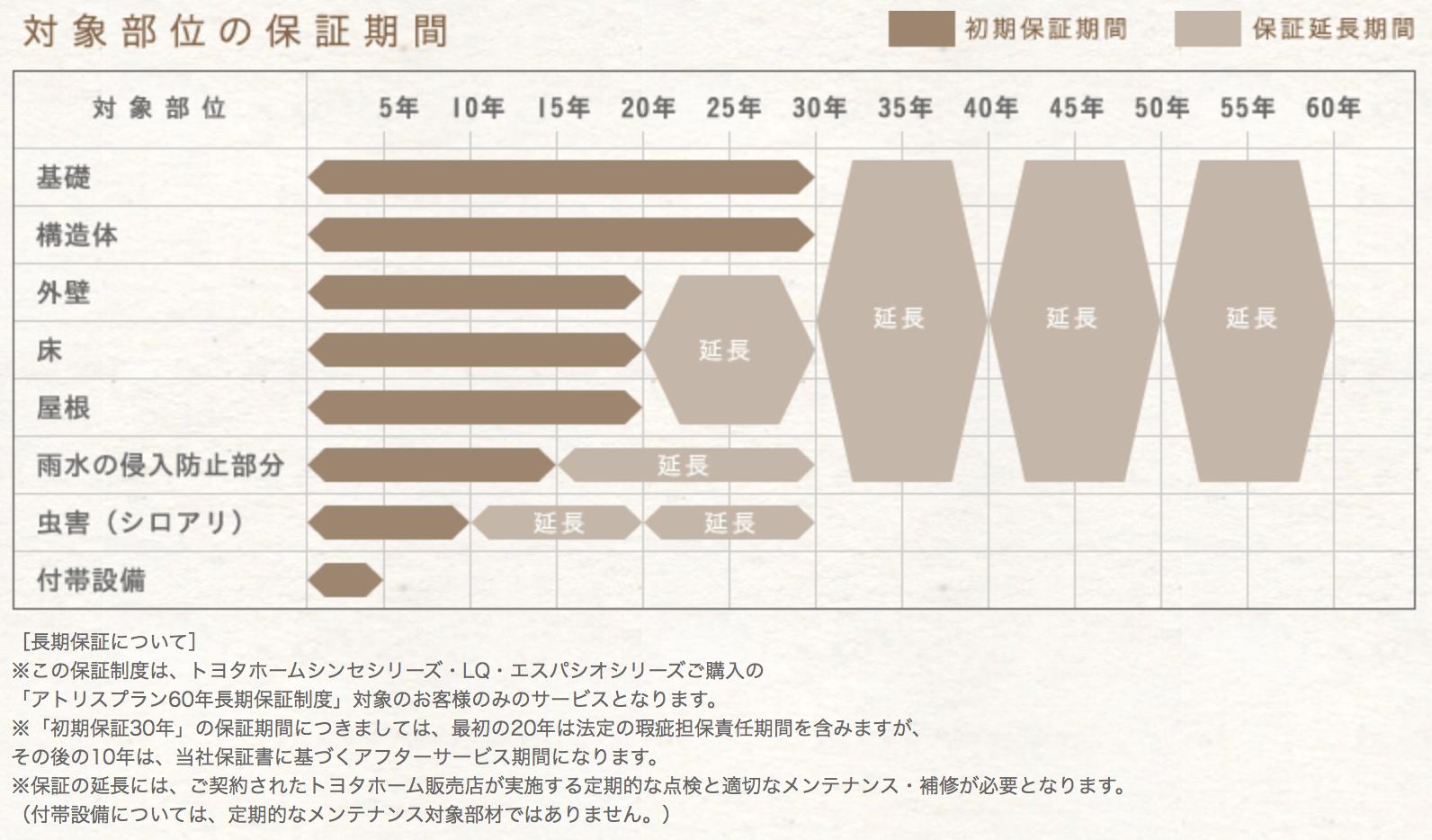 %e3%82%b9%e3%82%af%e3%83%aa%e3%83%bc%e3%83%b3%e3%82%b7%e3%83%a7%e3%83%83%e3%83%88-2017-01-09-13-25-27