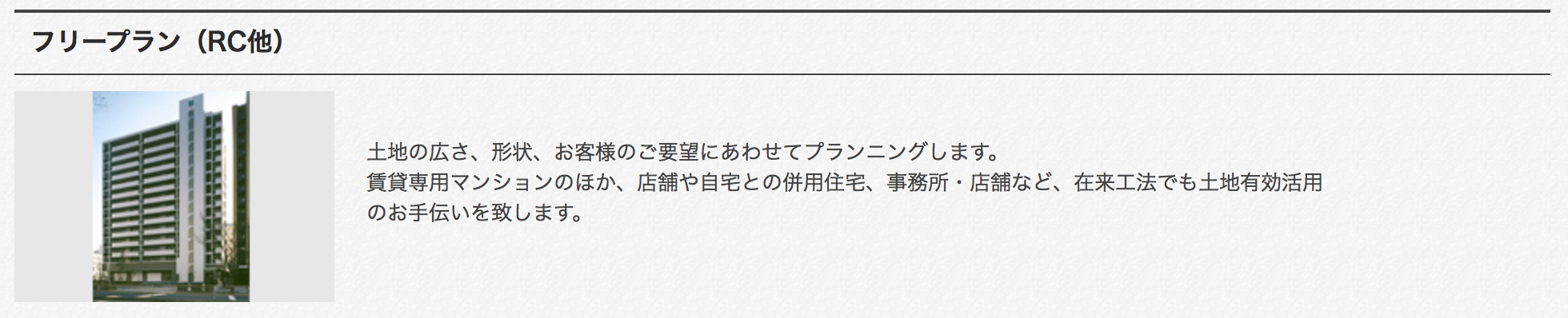 スクリーンショット 2017-01-15 15.48.50