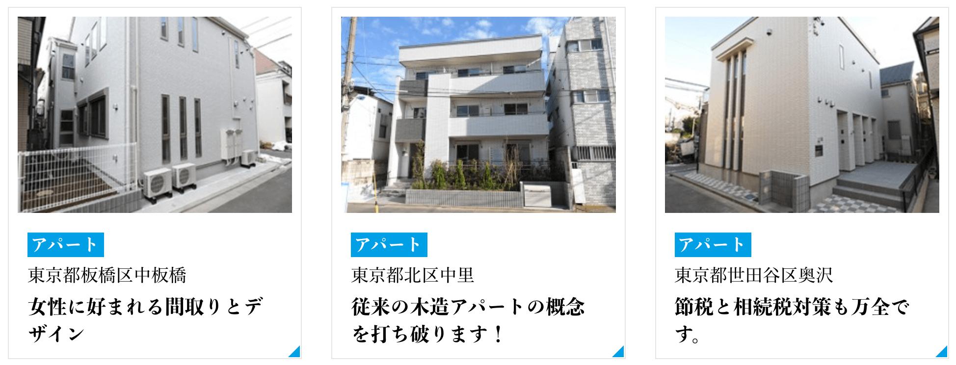 スクリーンショット 2017-01-31 15.42.34