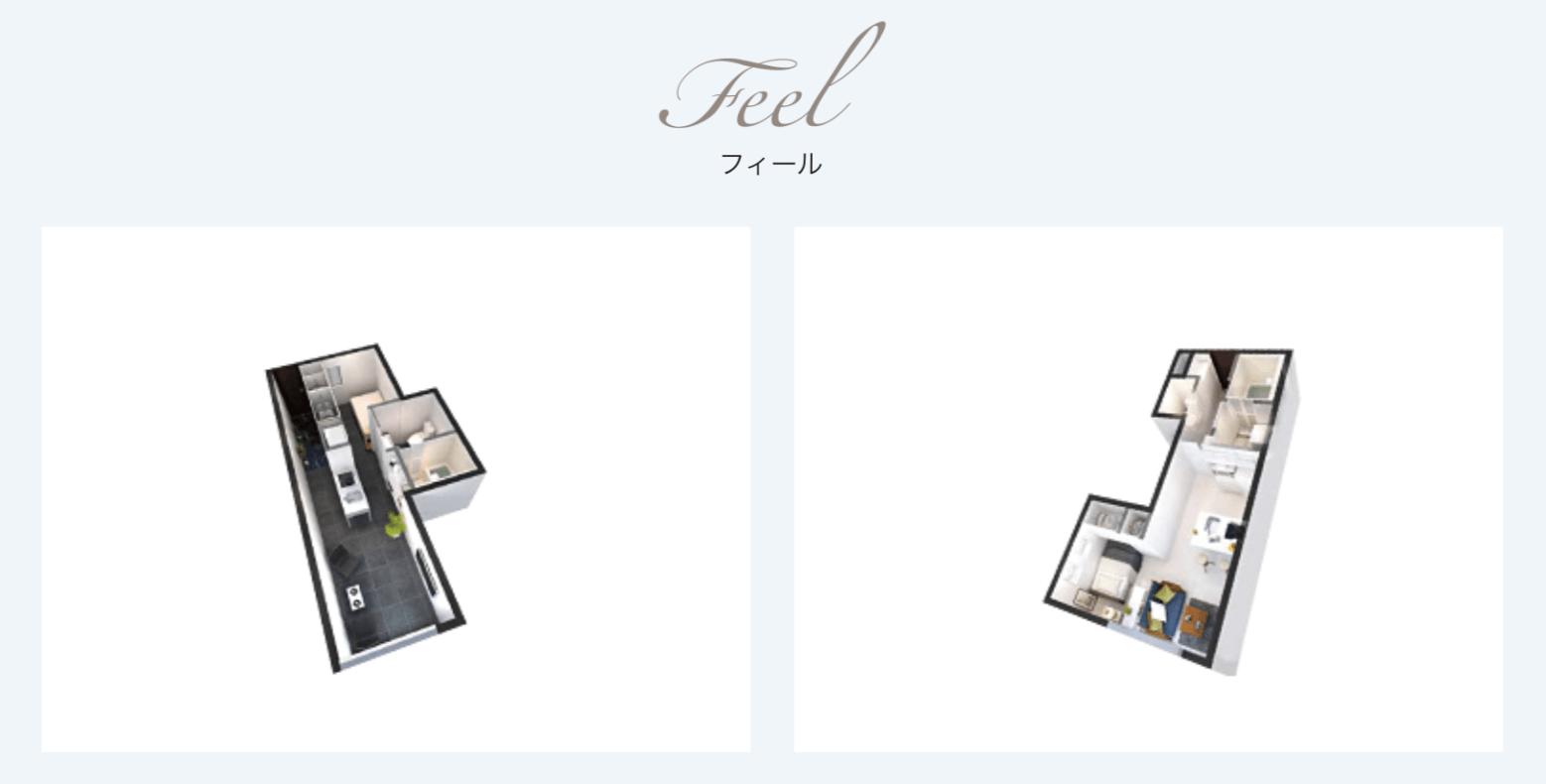 セレコーポレーション「Feel」