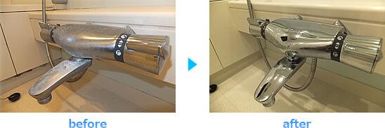 浴室水栓の清掃before/after