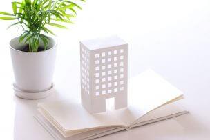 プロが教えるマンション査定額の6つの注意点と最高額で売る秘訣