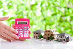 誰でもわかる!一戸建ての家売却で掛かる税金と優遇をやさしく全解説