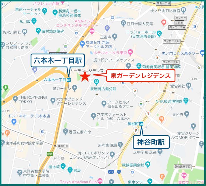 泉ガーデンレジデンスの地図