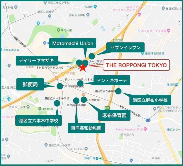 THE ROPPONGI TOKYOの周辺施設