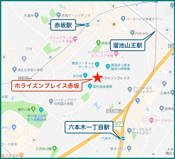 ホライズンプレイス赤坂の地図