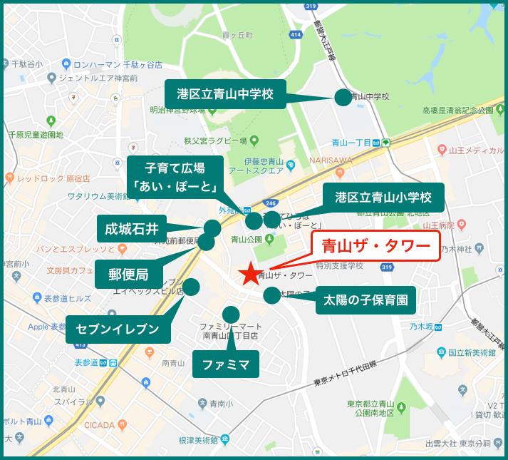 青山ザ・タワーの周辺施設