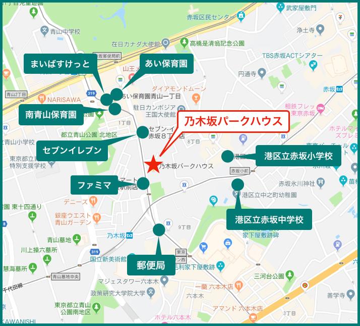 乃木坂パークハウスの周辺施設