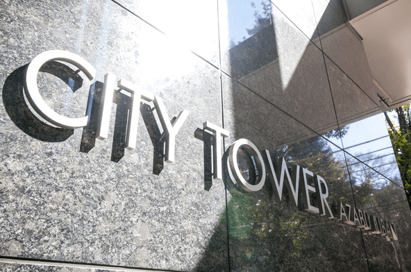 シティタワー麻布十番のプレート