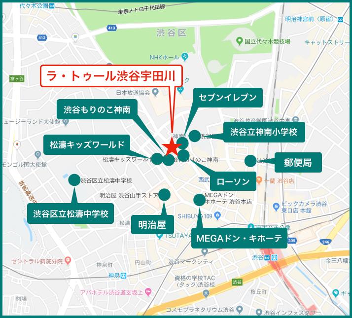 ラ・トゥール渋谷宇田川の周辺施設