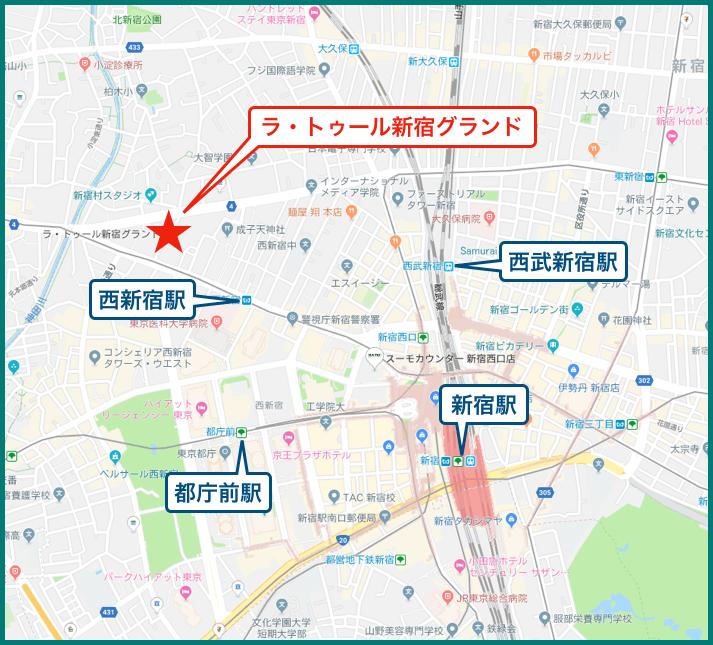 ラ・トゥール新宿グランドの地図