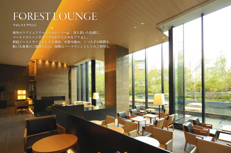 コンフォリア新宿イーストサイドタワーのラウンジ
