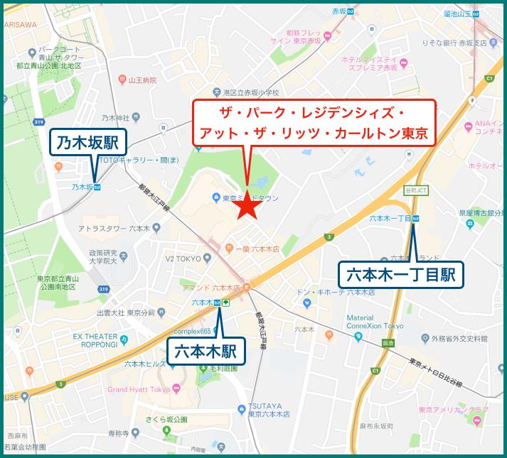 ザ・パーク・レジデンシィズ・アット・ザ・リッツ・カールトン東京の地図