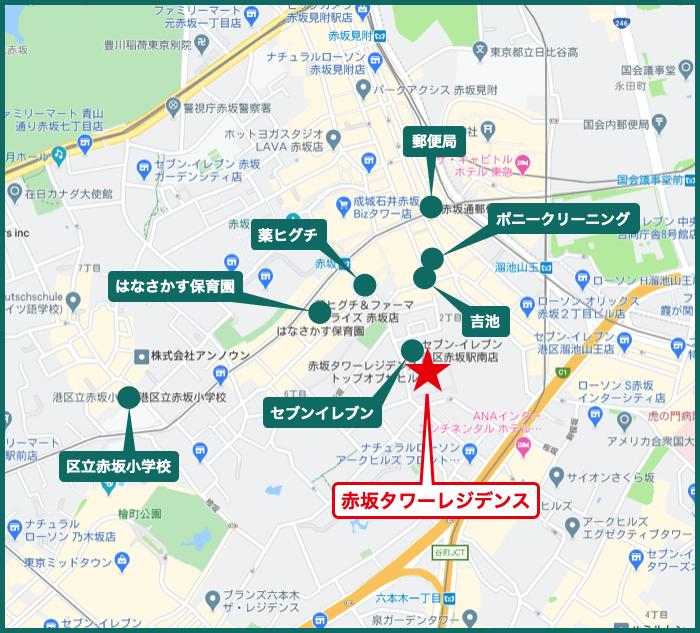 赤坂タワーレジデンスTop of the Hillの周辺施設