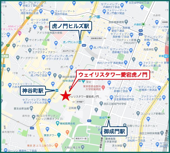 ウェリスタワー愛宕虎ノ門の地図