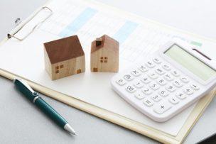 賃貸料金の計算を表したイメージ