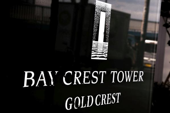 ベイクレストタワーのプレート