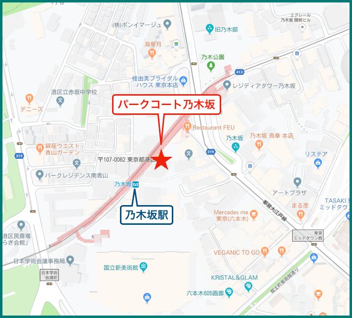 パークコート乃木坂ザ タワーの地図