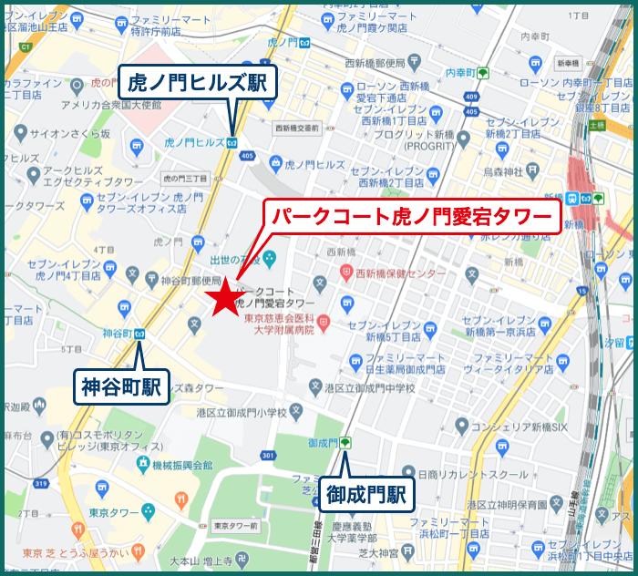 パークコート虎ノ門愛宕タワーの地図