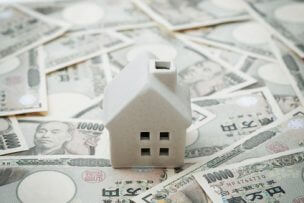 住宅に関するお金のイメージ