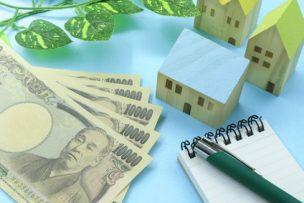 賃貸の契約金を表したイメージ