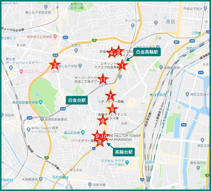白金 タワーマンションの地図