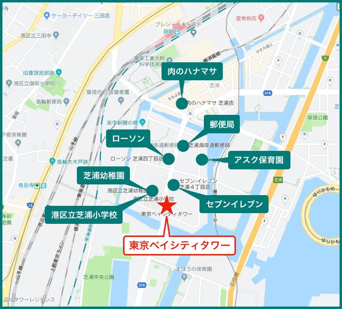東京ベイシティタワーの周辺施設