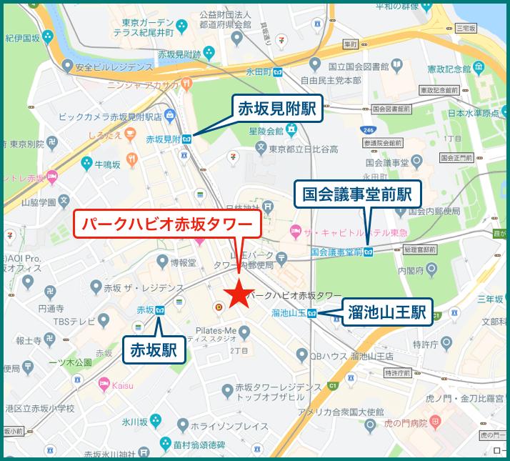パークハビオ赤坂タワーの地図
