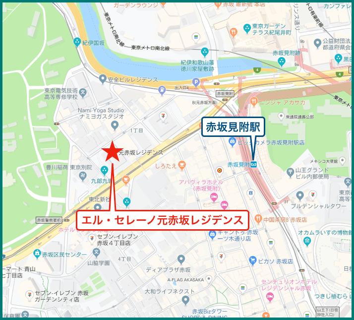 エル・セレーノ元赤坂レジデンスの地図
