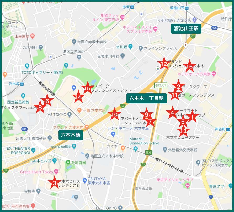 六本木タワーマンションの地図