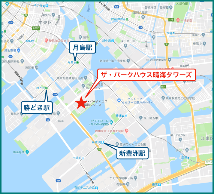 ザ・パークハウス晴海タワーズの地図