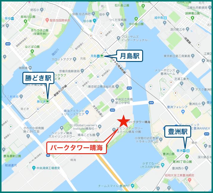 パークタワー晴海の地図