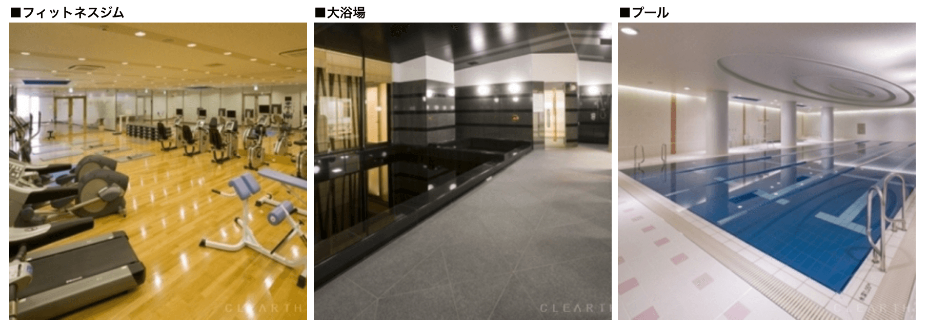 コンシェリア西新宿の共有施設イメージ