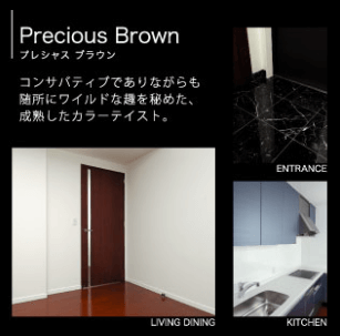 ザ・東京タワーズのカラーバリエーション