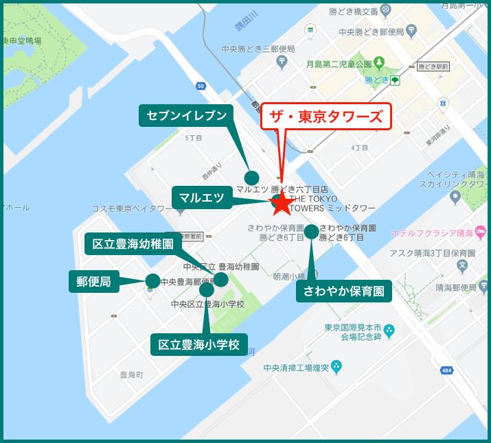 ザ・東京タワーズの周辺施設