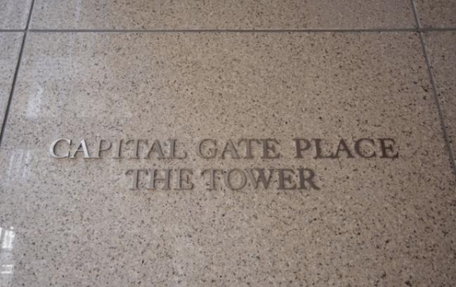 キャピタルゲートプレイス・ザ・タワーのプレート