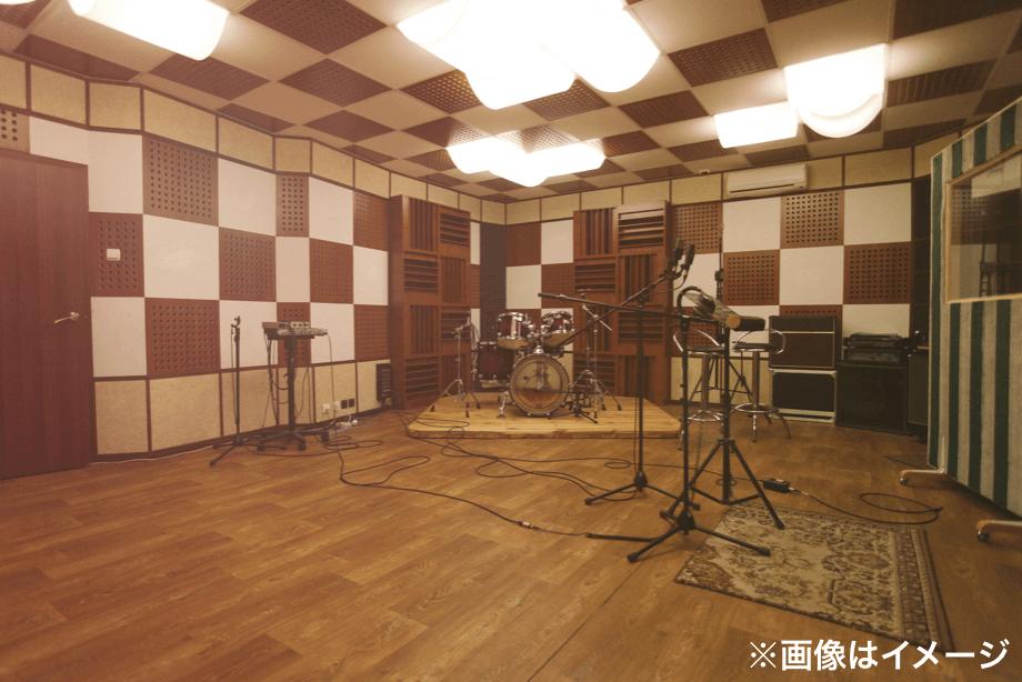 ミュージックスタジオのイメージ