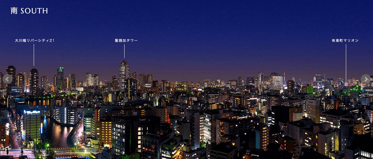 ブリリアザタワー東京八重洲アベニューの眺望