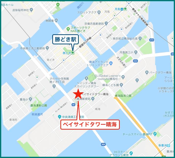 ベイサイドタワー晴海の地図