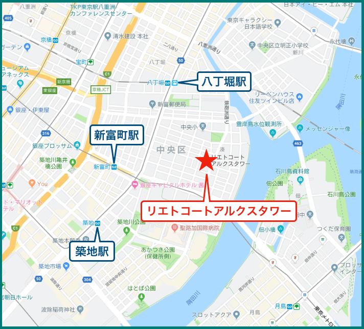 リエトコートアルクスタワーの地図