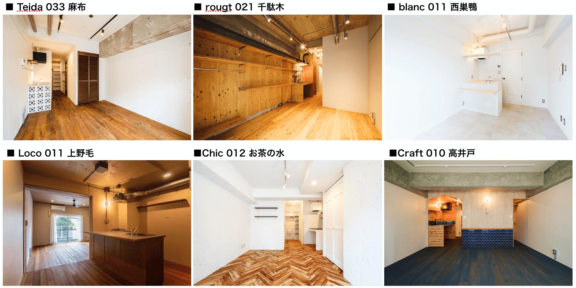 リズムの室内イメージ