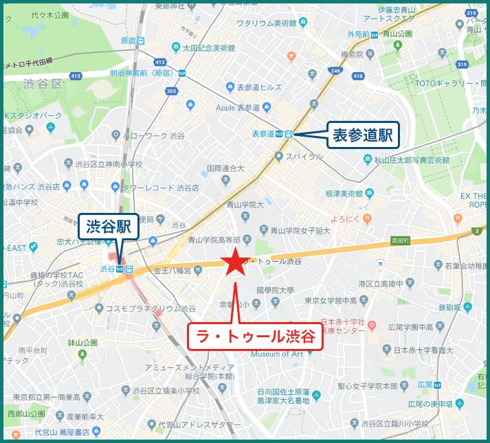 ラ・トゥール渋谷の地図