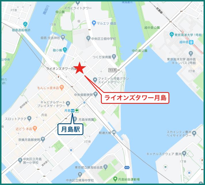 ライオンズタワー月島の地図