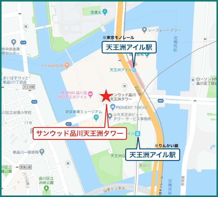 サンウッド品川天王洲タワーの地図