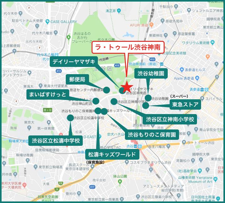 ラ・トゥール渋谷神南の周辺施設