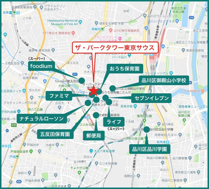 ザ・パークタワー東京サウスの周辺施設